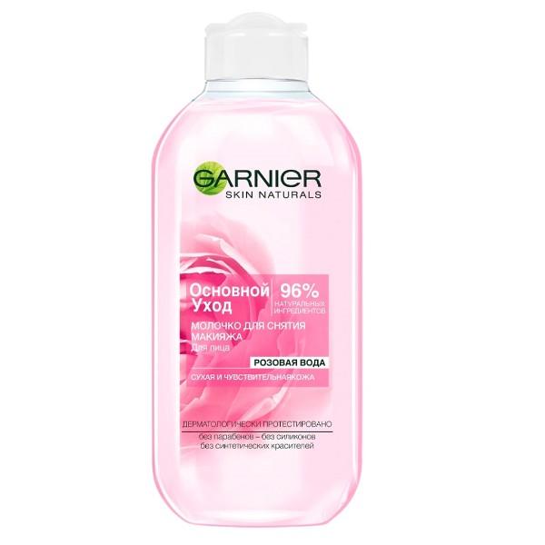 Молочко для снятия макияжа Garnier Основной уход 200мл для сухой и чувствительной кожи