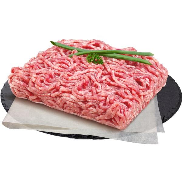 Фарш комбинированный свинина-говядина охлажденный производство Макси