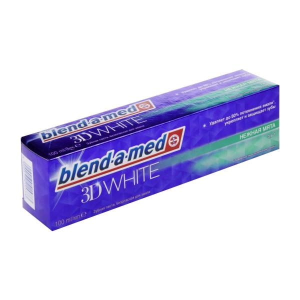 Зубная паста Blend-a-med 3D White 100мл нежная мята
