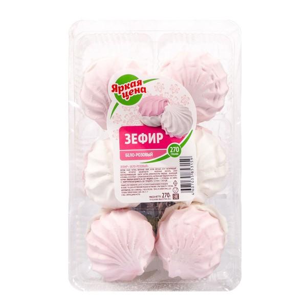 Зефир Бело-розовый Яркая цена 270гр