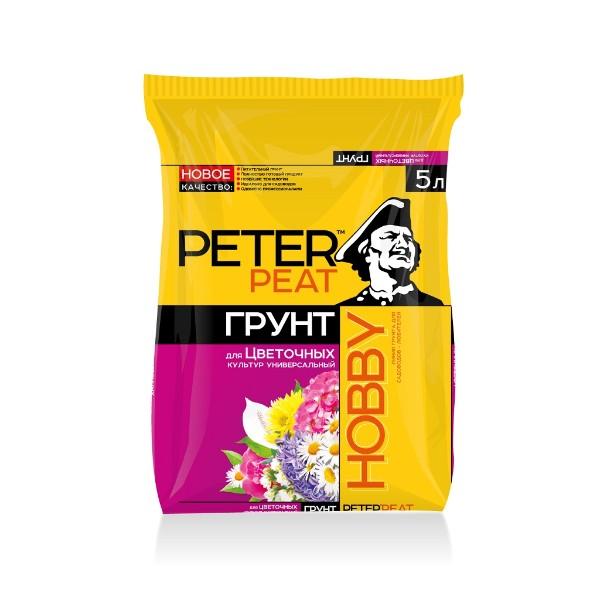 Грунт для цветочных культур универсальный Hobby Peter Peat 5л