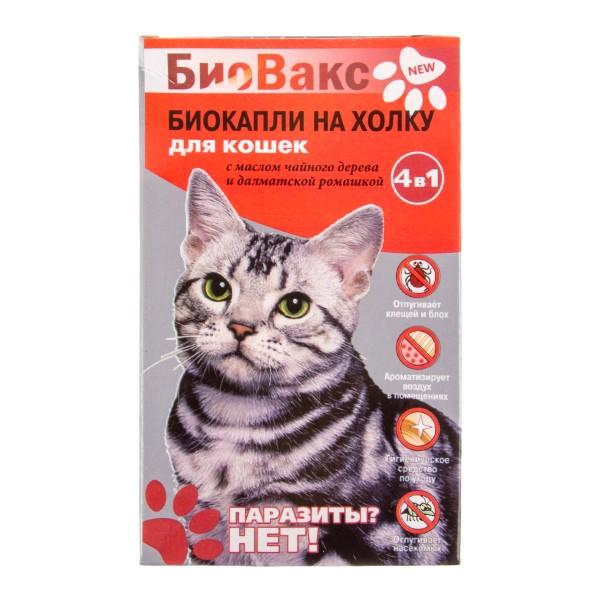 Капли на холку антипаразитные для кошек Биовакс 2 пипетки