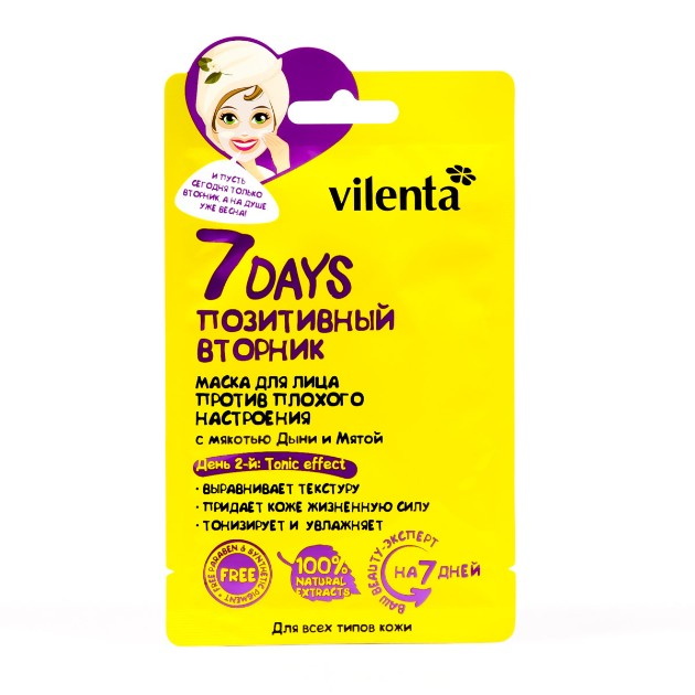 Маска для лица Vilenta 7 days с мякотью дыни и мятой