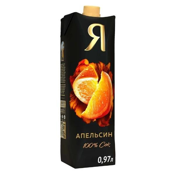 Сок Я премиум 0,97л апельсин с мякотью