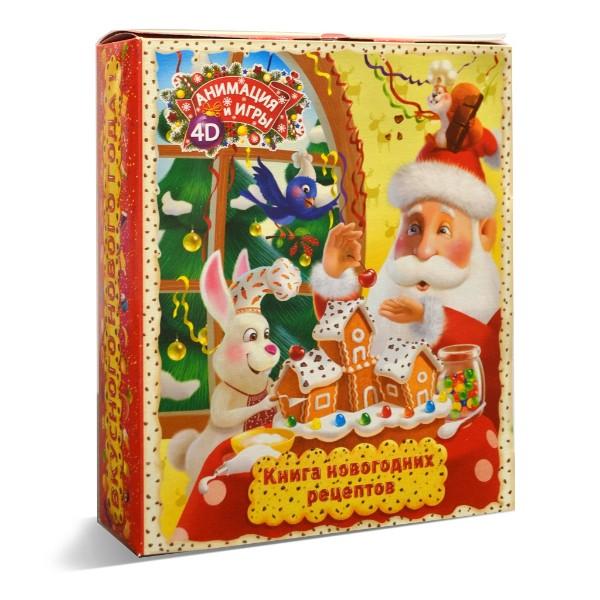 Подарок новогодний Книга новогодних рецептов Подарки Макси 700гр