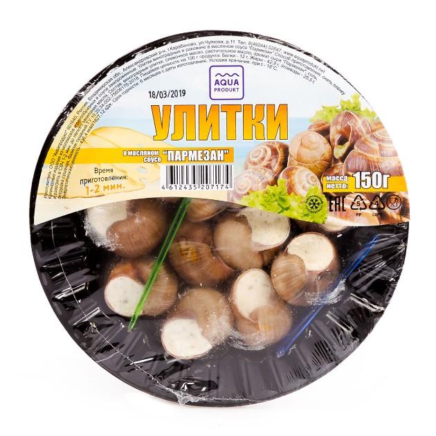Улитки в масляном соусе Пармезан замороженные Aquaproduct 150гр