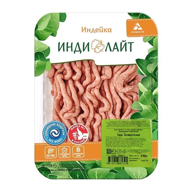 Фарш из мяса индейки Деликатесный охлажденный Индилайт 450гр