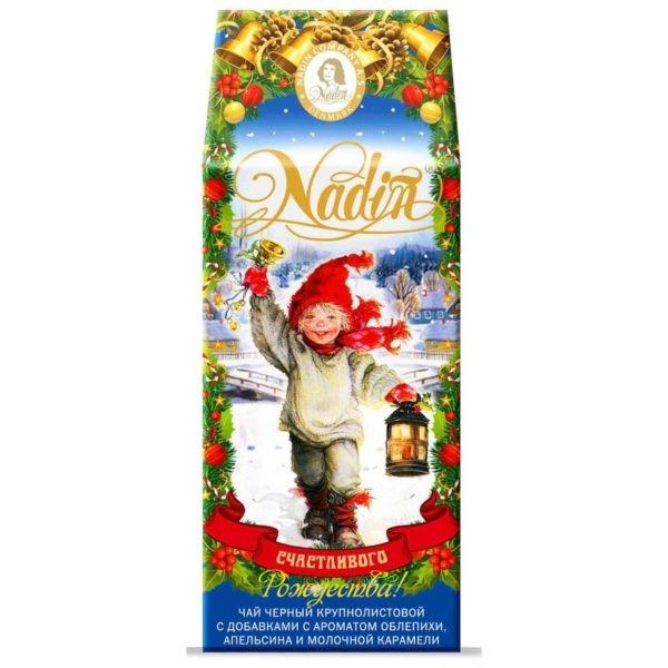 Чай черный ароматизированный Счастливого Рождества Nadin 50гр