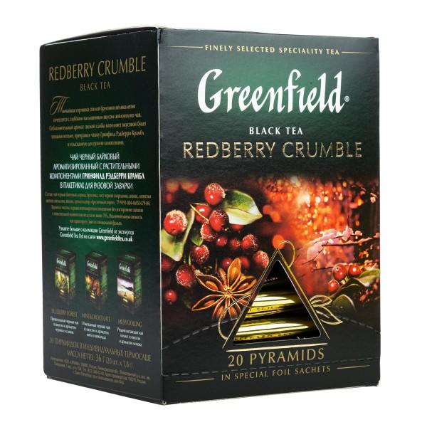 Чай черный Greenfield Redberry Crumble 20 пирамидок