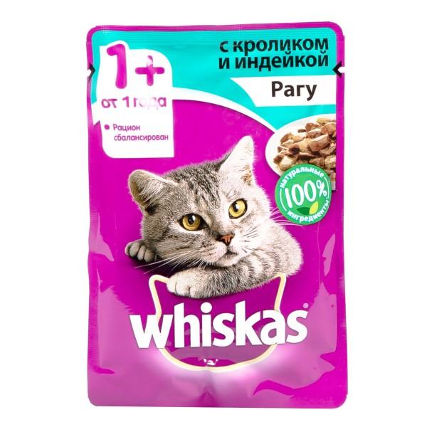 Корм для кошек Whiskas 85гр рагу с кроликом и индейкой