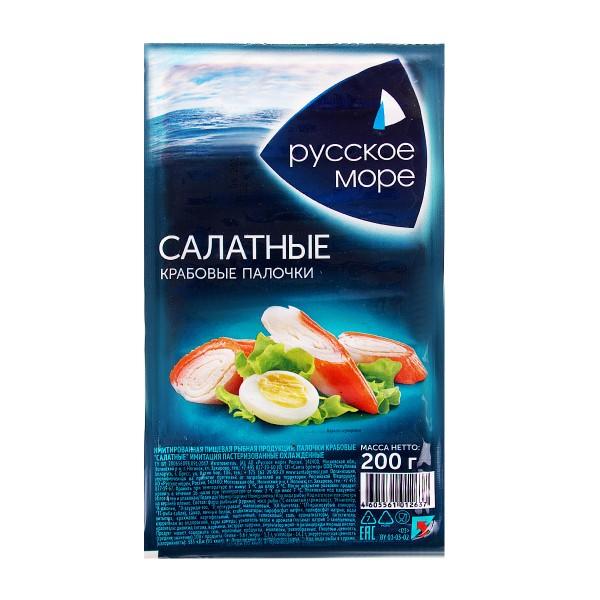 Крабовые палочки Салатные охлажденные Русское море 200г