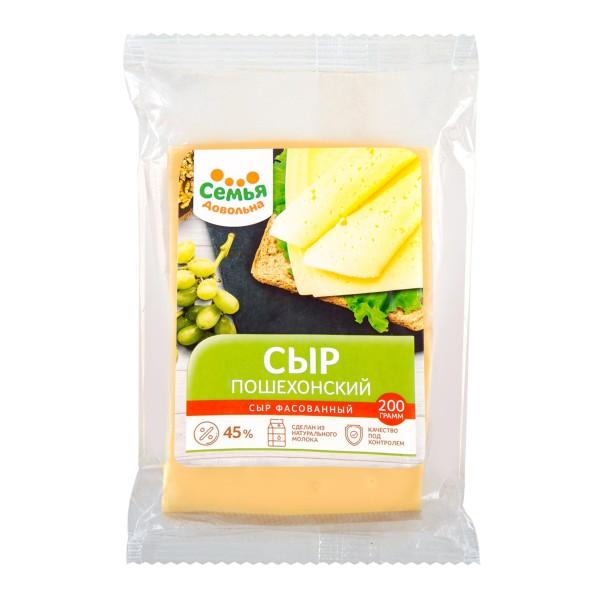 Сыр Пошехонский 45% Семья довольна 200гр БЗМЖ