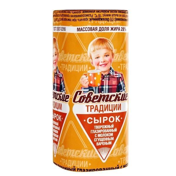 Сырок глазированный Советские традиции 26% 45гр сгущенка БЗМЖ