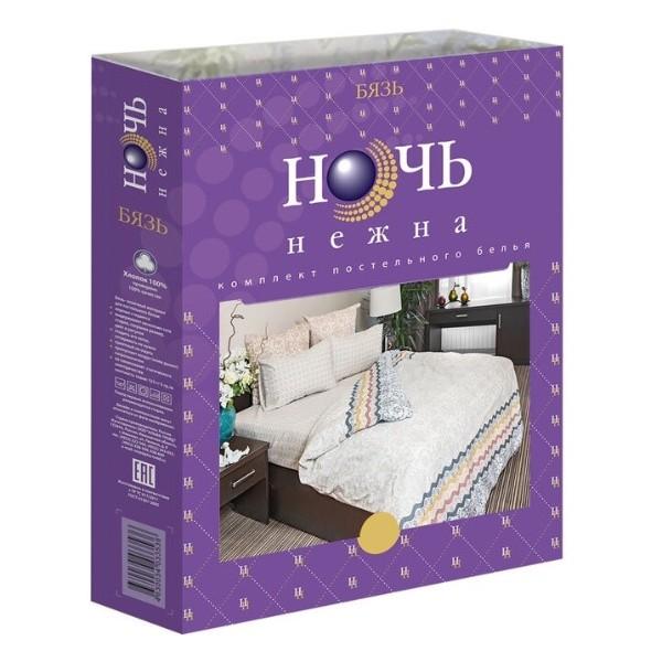 Комплект постельного белья бязь 2-спальный Альфа-трейд