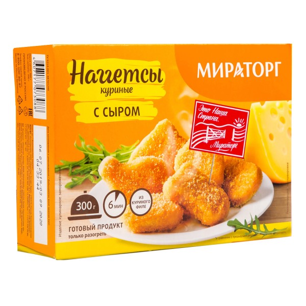 Наггетсы куриные Мираторг 300гр с сыром
