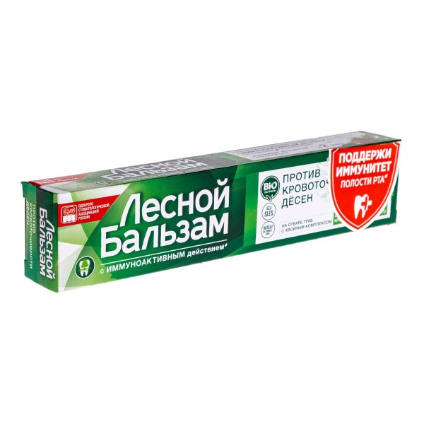 Зубная паста Лесной бальзам Тройной эффект 75мл двойная мята