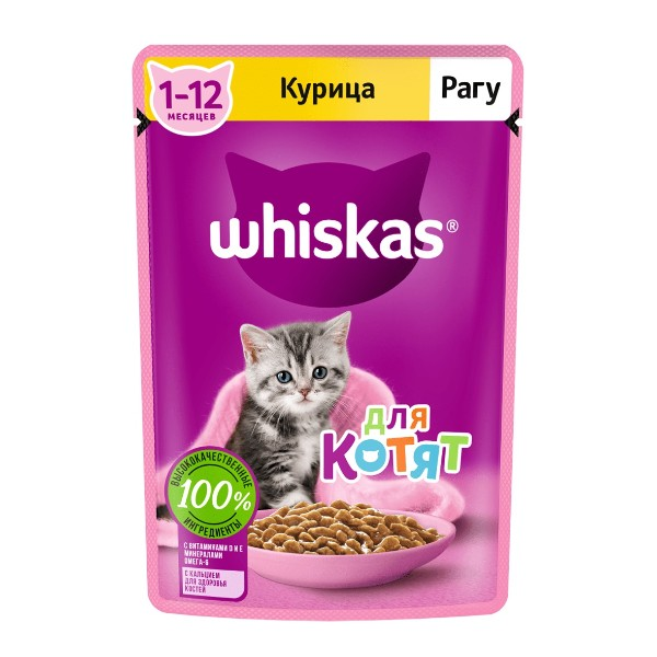 Корм для котят Whiskas 75г рагу с курицей