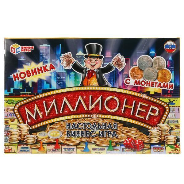 Игра настольные Миллионер с монетами Умные игры