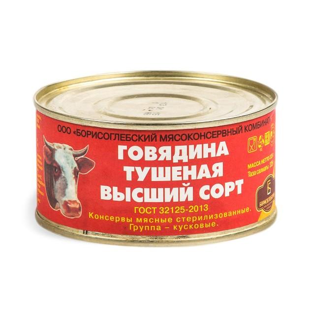 Говядина тушеная высший сорт ГОСТ Борисоглебский мясоконсервный комбинат 325гр