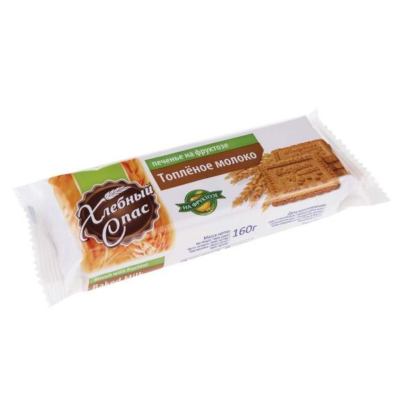 Печенье на фруктозе Топленое молоко Хлебный Спас 160гр