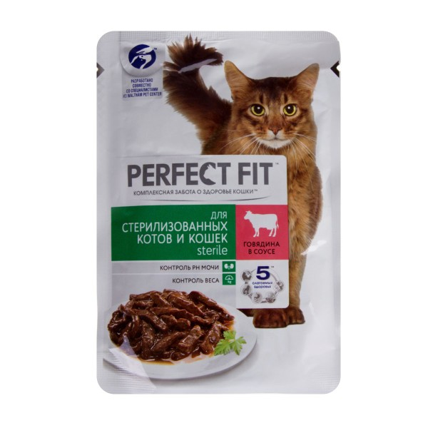 Корм для стерилизованных котов и кошек Perfect Fit 85гр с говядиной