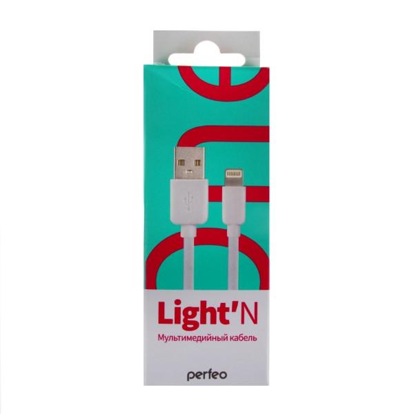 Кабель для iPhone Perfeo USB - 8 PIN белый 1м