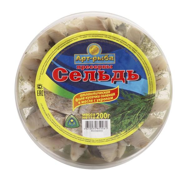 Сельдь филе-кусочки Арт-рыба 200гр в масле с укропом