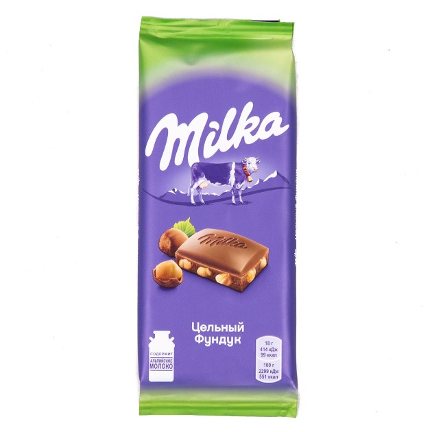 Шоколад молочный Milka 90гр цельный фундук