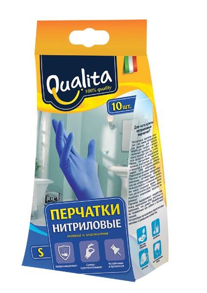 Перчатки нитриловые Qualita 10шт размер s