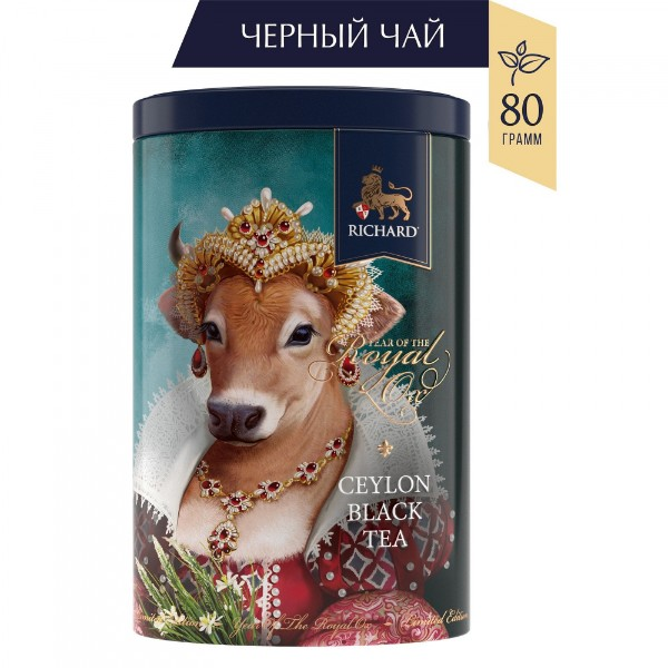 Чай черный Richard Year of The Royal Ox 80г