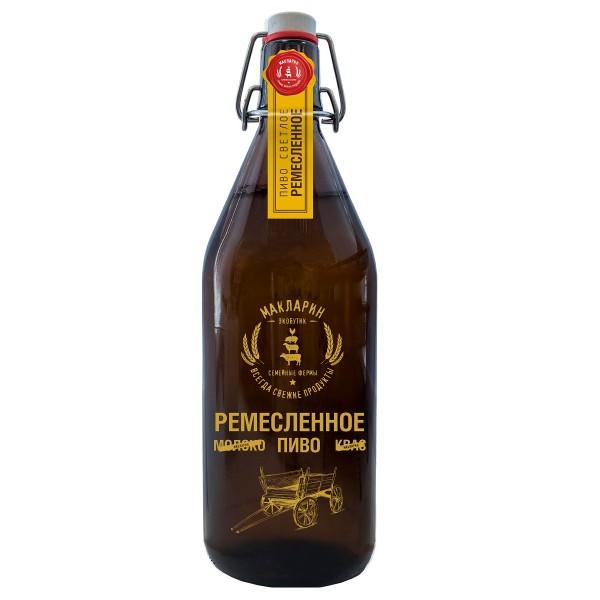 Пиво Ремесленное Афанасий 4,5% 1л
