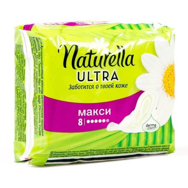 Прокладки гигиенические Naturella Ultra макси 8шт