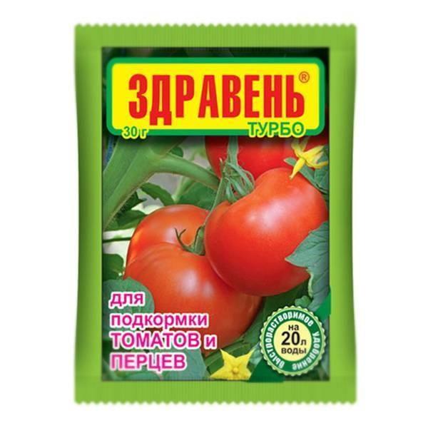 Микроудобрение Здравень Турбо  для томатов 30гр