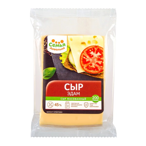 Сыр Эдам 45% Семья довольна 200гр БЗМЖ