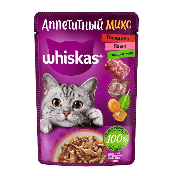Корм для кошек Whiskas Аппетитный микс 75г говядина, язык и овощи в желе