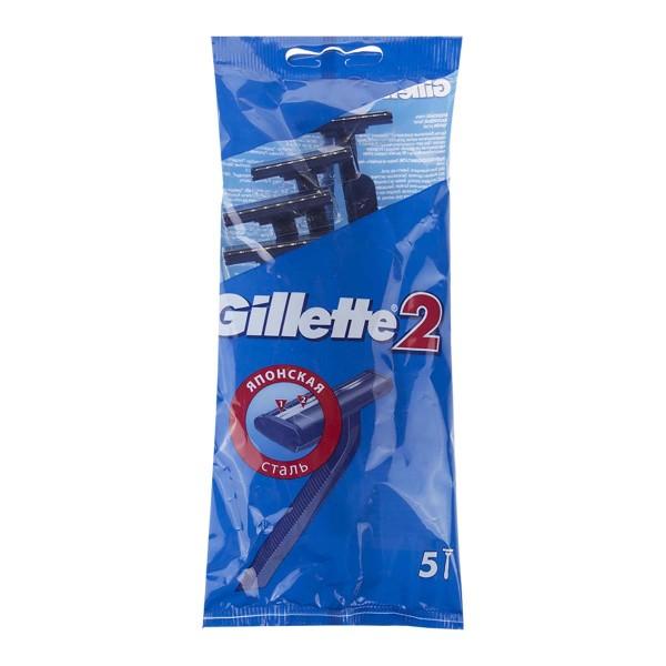 Станок одноразовый Gillette 2 5шт