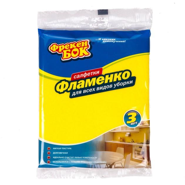 Салфетки для уборки Фламенко Фрекен Бок 3шт