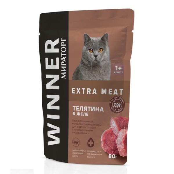 Корм Winner Extra Meat для кошек с чувствительным пищеварением 80г телятина в желе