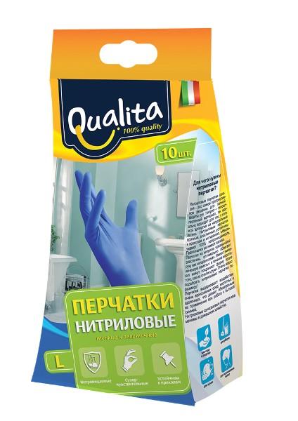 Перчатки нитриловые Qualita 10шт размер l