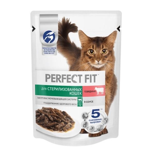 Корм Perfect Fit 75г для стерилизованных кошек с говядиной в соусе