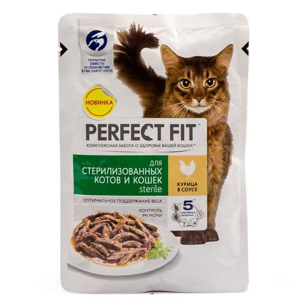 Корм для стерилизованных котов и кошек Perfect Fit 85гр с курицей