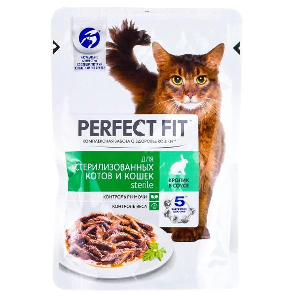 Корм для стерилизованных кошек Perfect Fit  85гр с кроликом