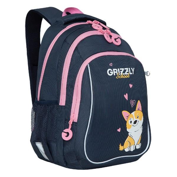Рюкзак школьный Grizzly 27х41х20см