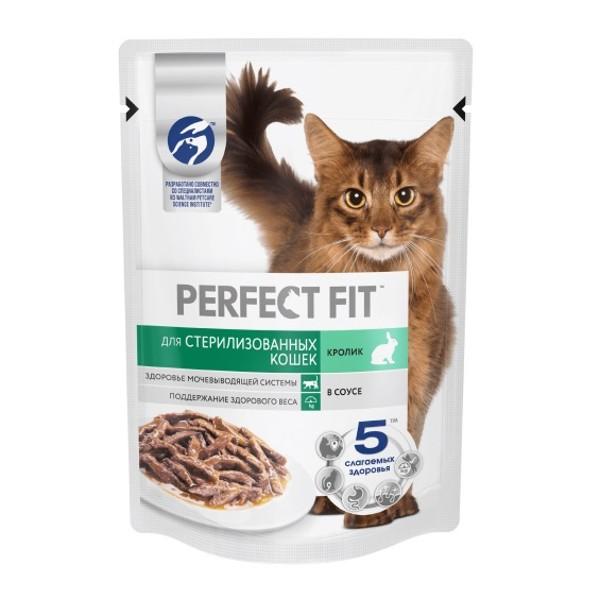 Корм Perfect Fit 75г для стерилизованных кошек кролик в соусе