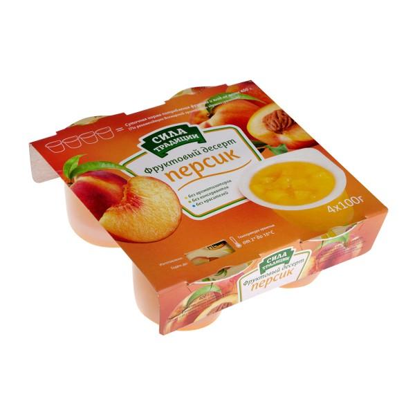 Десерт фруктовый Сила традиций 4х100г персик