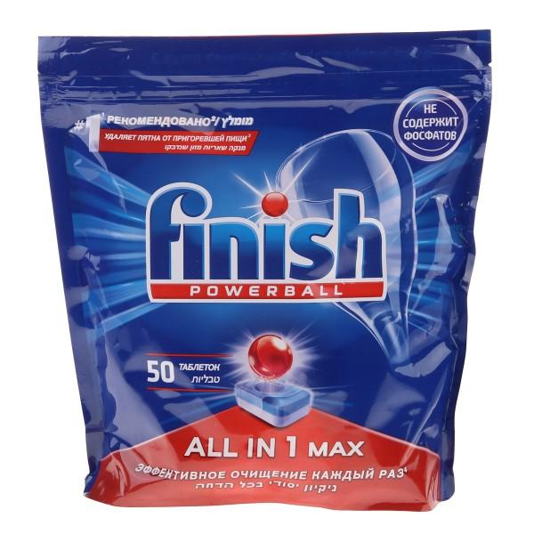 Таблетки для посудомоечных машин Finish Powerball All in 1 Max 50шт