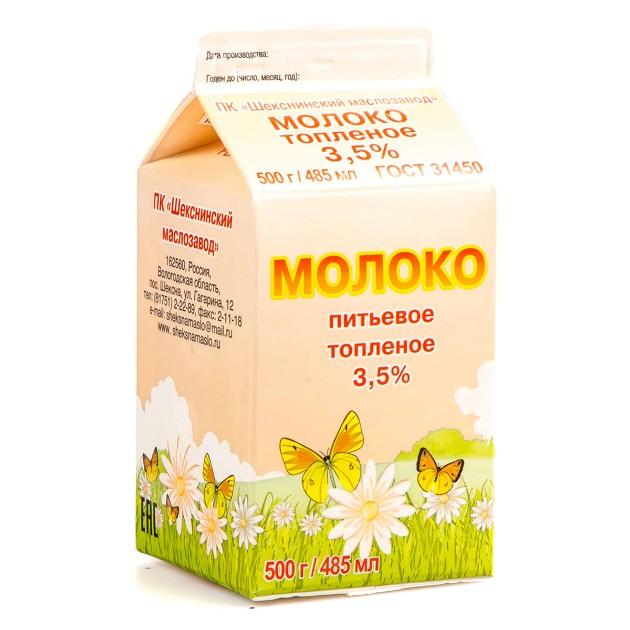 Молоко топленое  3,5% Шекснинский маслозавод 485мл БЗМЖ