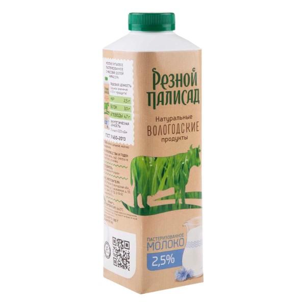 Молоко пастеризованное Резной палисад 2,5% 970мл БЗМЖ