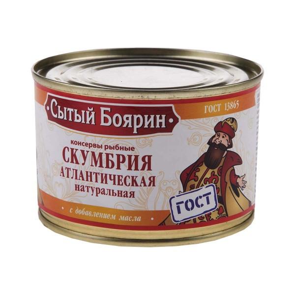 Скумбрия атлантическая натуральная с добавлением масла Сытый боярин 250гр