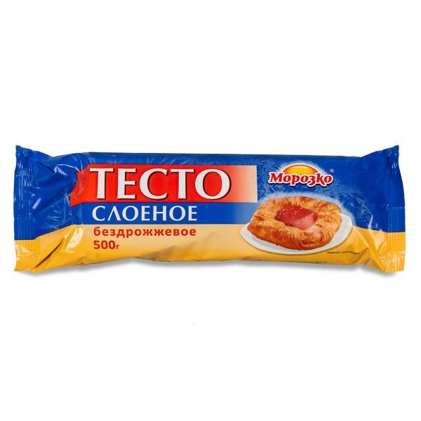 Тесто слоеное бездрожжевое Морозко 500гр